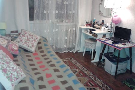 Квартира находится в центре города - Byt