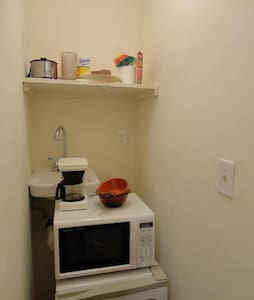 completely independent tiny studio - Brooklyn - House