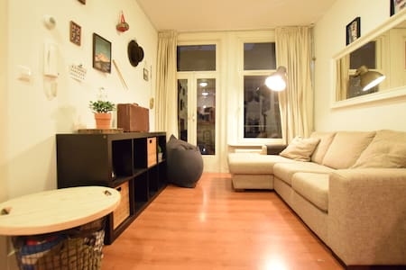 Cosy place near to Jordaan and Westerpark - 阿姆斯特丹