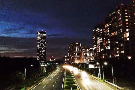 Near by Makuhari Mess & Airport! 多人数歓迎! - Apartment