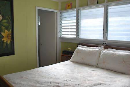 Private Room - Kailua - House