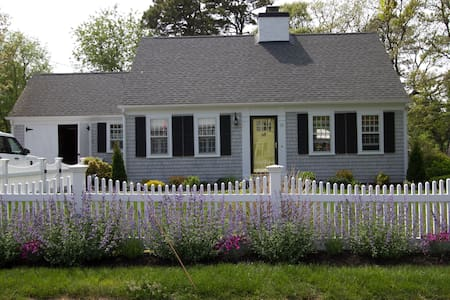 Classic Cape Harwichport, Walk to Town/Water, A/C - Harwich - Maison
