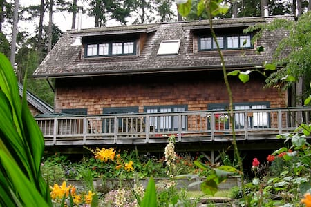The Garden House on Orcas - Olga - Kabin