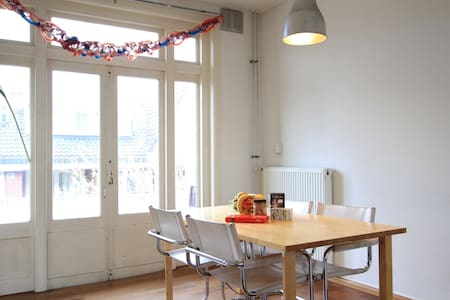 Spacious 3-person Cosy Room 12 min Amsterdam - House