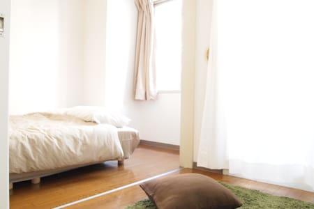 SHIBUYA 5 MIN! Your relaxing apart