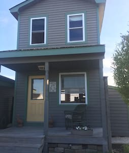 Guest House on Stone Harbor Blvd - Σπίτι