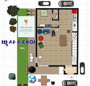 4 - Seo-myeon, Chuncheon-si - House