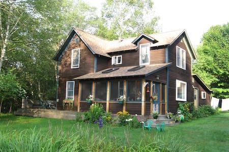 Quiet Woodland Retreat in Blue Mtn. - Casa