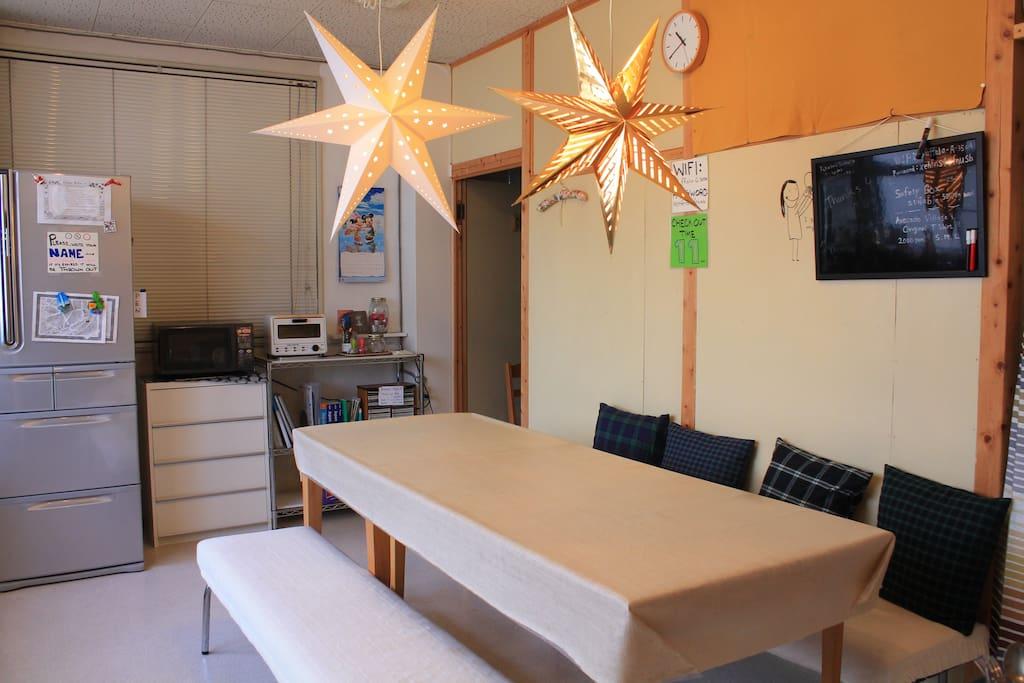 Kyoto Avocado Village SHARE HOUSE☆②
