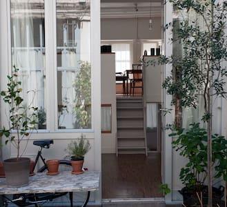 Atelier La campagne à Paris - Paris - Loft