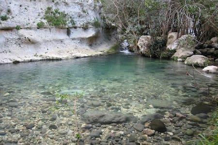 Casa-vacanze Ferla, Pantalica - Ferla
