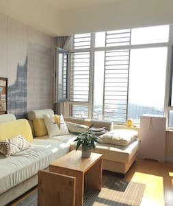 CuteLOFT Walking distance to wanda plaza (for girl - Nanjing - Appartement