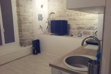 Well-equipped studio at Montmartre - Appartamento