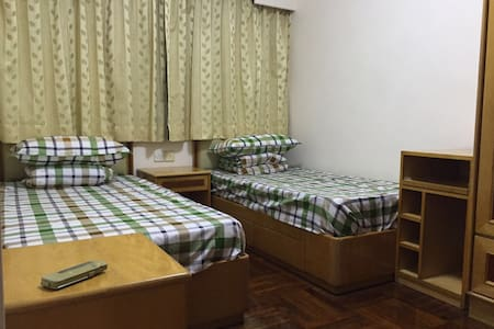 Twins Bed Room near World Heritag - Lejlighed