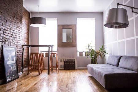 Beautiful 1BR in West Harlem!