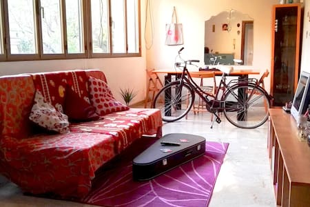 Cozy room with free bikes & breakfast ! - Roma - House