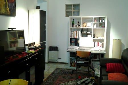 Habitación muy cómoda dto céntrico - Rosario - Other