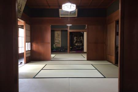 Homestay in the Tatami Rm 1932 Bldg - Kameyama - Huis