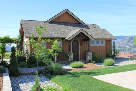 136-Village-Way - Oroville - House
