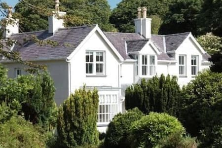 4ft Double Garden View: Parc B&B - Caernarfon - Bed & Breakfast