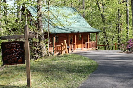 Mountain View, Wi-Fi, Privacy - Gatlinburg - Cabane