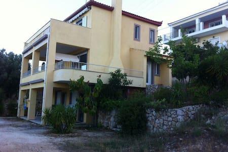 Cathrins Home - Apartamento