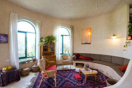 A Home Away From Home - Beit Keshet - Villa
