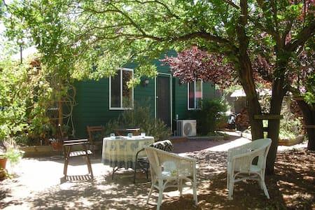 Private garden studio - Watson - Chatka
