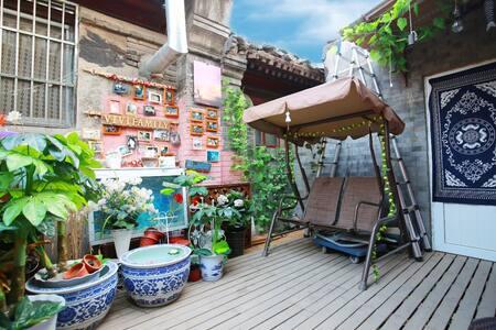 Cozy courtyard near forbidden city