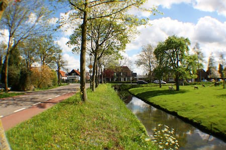 Part of old farm close to Amsterdam - Outro