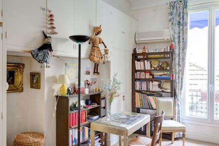 Jolie chambre très proche de Paris - Boulogne-Billancourt - Lägenhet