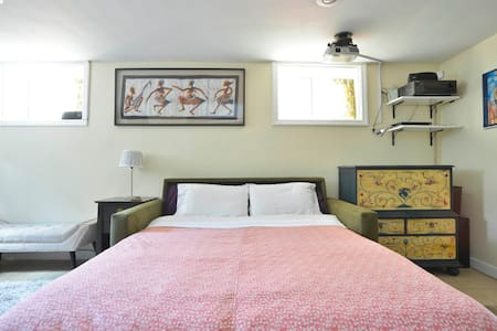 Private Suite in South Park Slope - Brooklyn - House