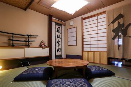 THE  SAMURAI HOUSE @ SHINJIUKU