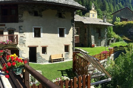Rustico con tipica Taverna - Valgrisenche - Apartment
