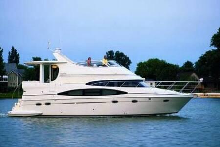 Luxury Yacht at Burnham Harbor - Chicago - Boat