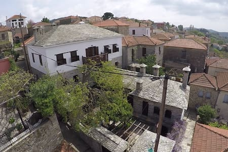 Fyloma  - Traditional House with 5 rooms in Pelion - Magnisia - Townhouse