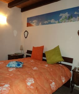 MIRNA B&B in piccola casetta - Bed & Breakfast
