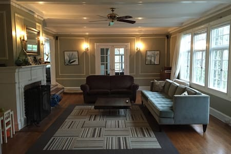 Spacious house 30 minutes from NYC - House