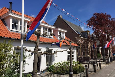 Lovely house, centre Holland,6 beds - House