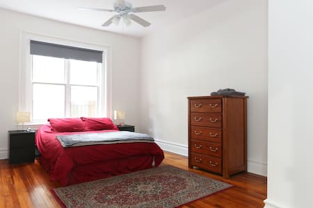 Centrally located private bedroom - Washington - Apartment