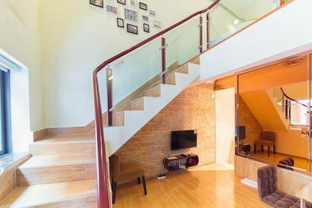 庭院复式大床房 - Wohnung