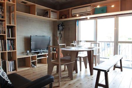 the room renovated by architect - Shibuya-ku - Appartement