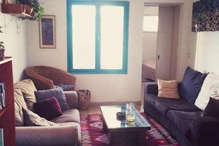 Upper Galilee Paradise - Dafna - Apartment