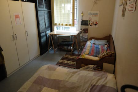 room for 3, city center - Clermont-Ferrand - Apartamento