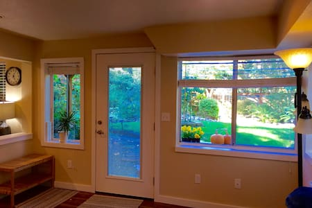 Private Garden Suite in South Eugene - Σπίτι