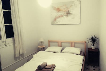 Zentrales, gemütliches Zuhause - Barcellona - Appartamento