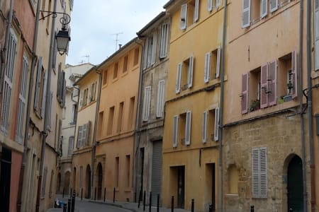 Studio 3 Aix en Provence historical center - Aix-en-Provence - Appartement