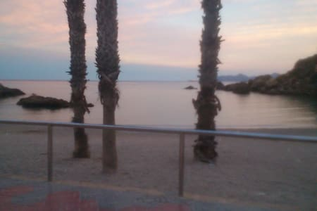 Near Cartagena and La Manga del Mar Menor by car - Roche - Pis