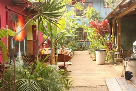 Banana Bungalow Maui Hostel - Вайлуку