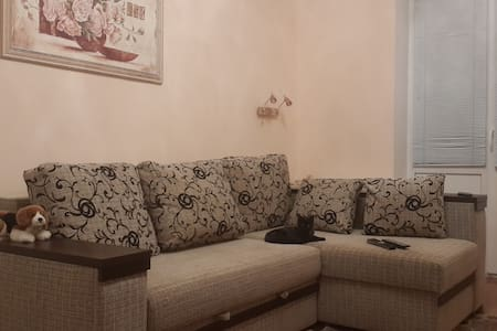 Modern and cozy room - Ev